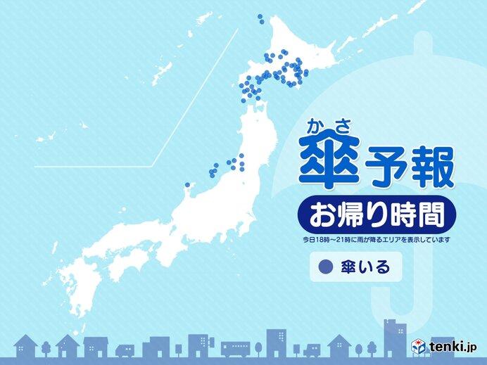 22日 お帰り時間の傘予報 北海道は雪 東北と北陸は落雷に注意