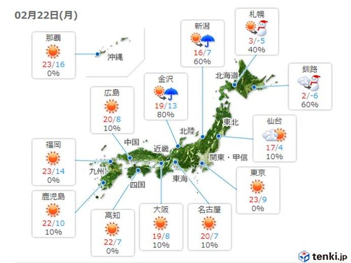 九州から東海では、飛散量が非常に多くなりそう