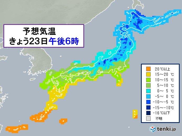 太平洋側も 夜はグッと寒く