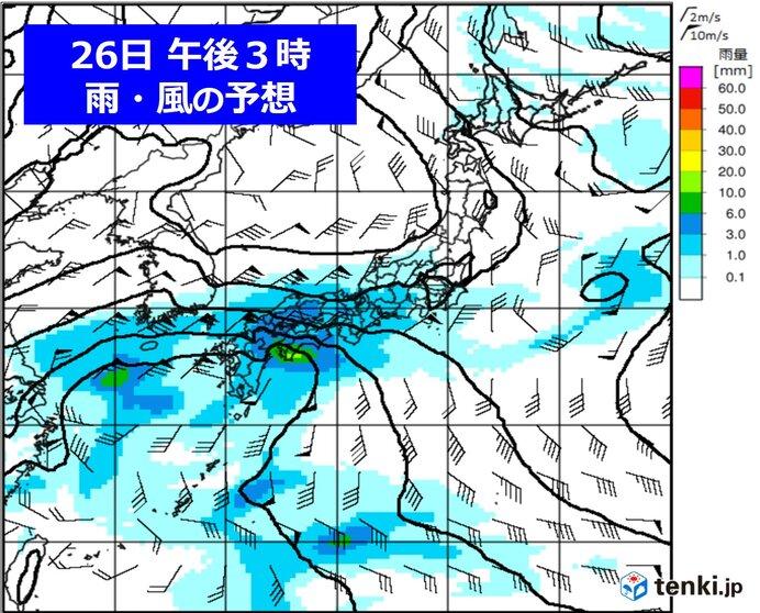 広く雨 沿岸部を中心に風が強まる
