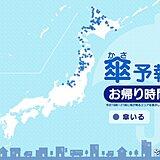 24日 お帰り時間の傘予報 北海道や東北の日本海側を中心に雪