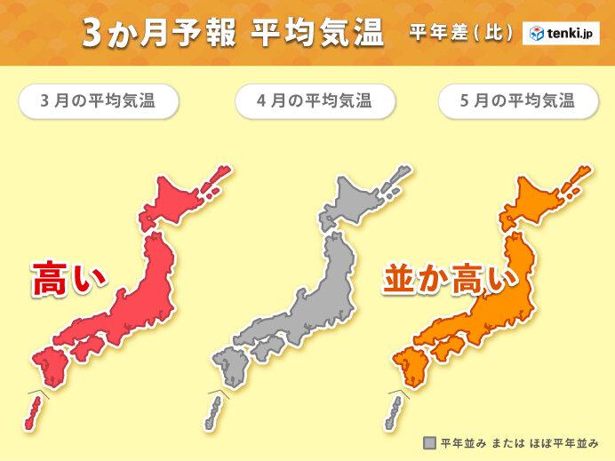 今年の夏も厳しい暑さ 梅雨の時期は大雨のおそれも 春から夏の長期予報