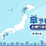 25日 お帰り時間の傘予報 沖縄は雨や雷雨 九州や四国も次第に雨
