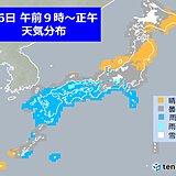 26日 風が冷たい 北海道と東北は雪 東海以西は広く雨