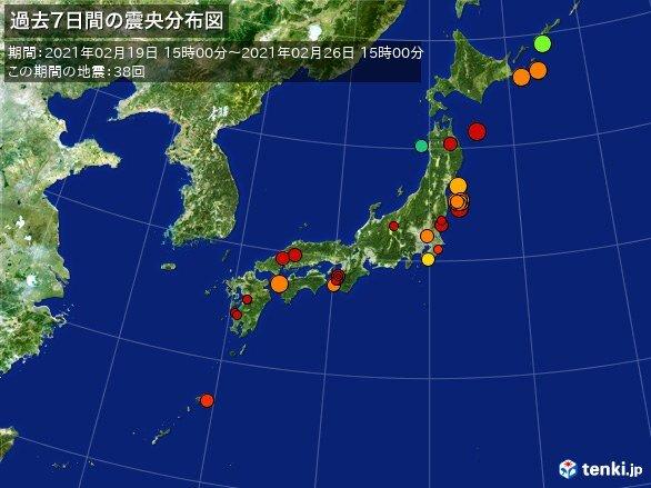 ここ1週間の地震発生回数 13日の福島県沖地震以降も各地で地震相次ぐ