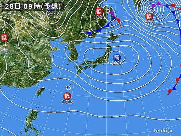 28日 関東など空気の乾燥した状態が続く 火の取り扱いに注意