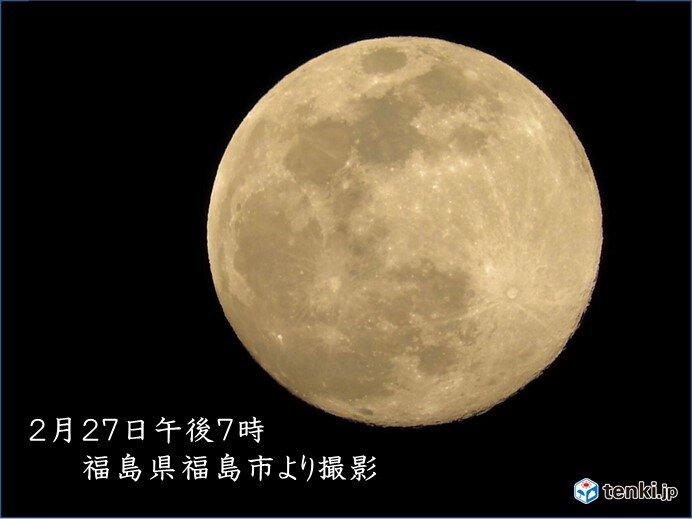 スノームーン2021 冷え切った列島を照らす月明かり
