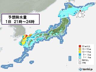 1日 4月並みの暖かさでも天気は下り坂 夜は西で雨 北で雪
