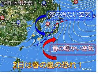 関西 明日2日は春の嵐に 午後の気温急降下に注意を!