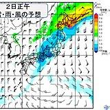 火曜 九州から東北は激しい雨や横殴りの雨 北海道は大雪の恐れ