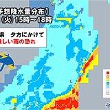 福島県はきょう(火)夕方まで激しい雨 東北日本海側中心に雪へ変わる所も
