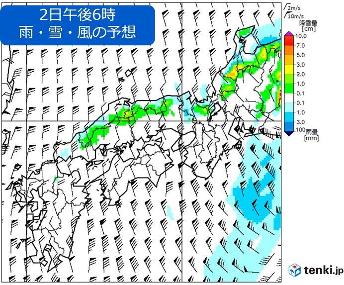 関西 昼過ぎまでは激しい雨に注意!_画像
