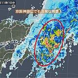 関西 昼過ぎまでは激しい雨に注意!