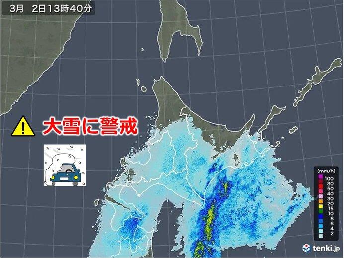 北海道 夜にかけてさらに積雪増加 大雪やふぶきによる交通への影響に注意