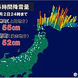 北海道 3月として記録的な大雪 天気は回復へ