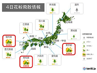 きょうもスギ花粉「大量飛散」のおそれ 東京など「非常に多い」予想