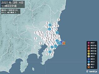 茨城県、千葉県で震度3の地震 津波の心配なし