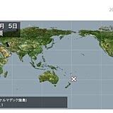 ニュージーランド沖M8.1地震 日本では若干の海面変動も被害の心配なし