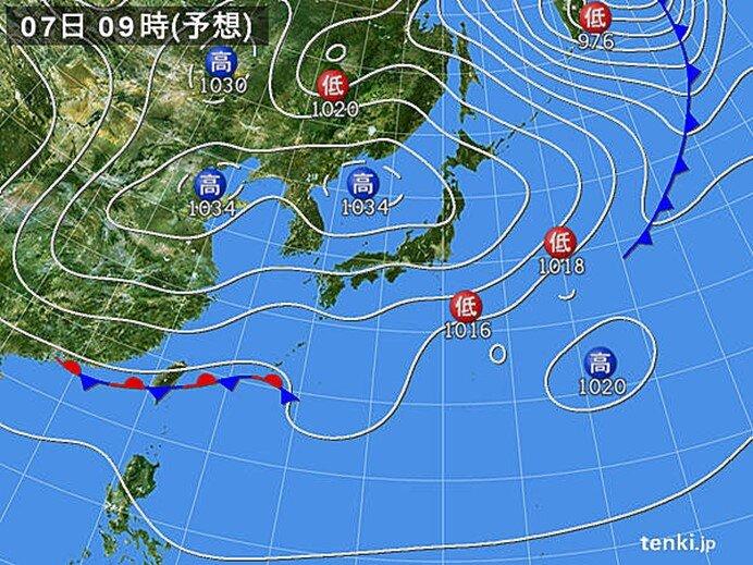 関東 あす7日(日) 気温急降下 冬の寒さに戻る