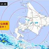 北海道 今夜から再び大雨に
