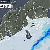関東 冷たい雨いつまで 最高気温10℃に届かず 真冬並みの寒さ