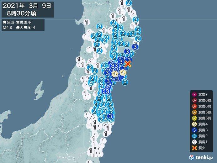 宮城県で震度4の地震 津波の心配なし