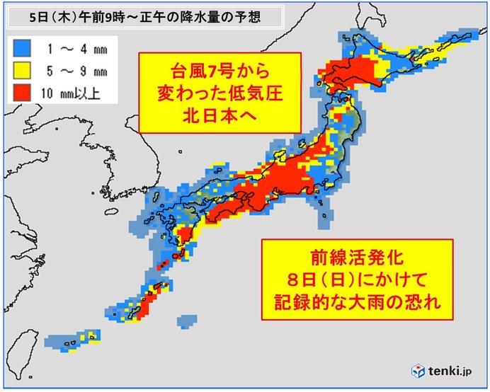 さらに広範囲で「災害級の大雨」か