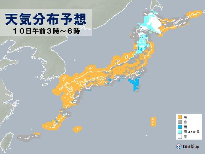 あす早朝 「きぼう」日本上空2度通過 日の出前にチャンス!