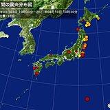ここ1週間の地震回数 震度2以上の地震が12回