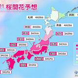 2021年桜開花予想 広島など開花まで秒読み 東京など3月下旬には満開
