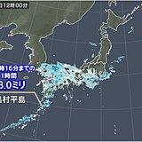 激しい雨を観測した所も 雨のエリア東へ広がる