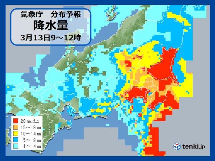 雨量 雷 観測 情報