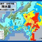 関東甲信 土曜は約1か月ぶりの「まとまった雨」 雷が鳴り激しく降る所も
