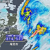 三重県 12時間で300ミリ以上の大雨 3月としては記録的に