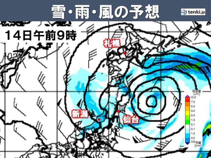 北日本と北陸は雨や雪