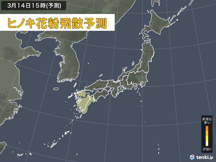 あす 関東以西は回復 ヒノキ含め花粉飛散注意 北日本は低気圧近づく_画像