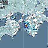 和歌山県で震度5弱の地震 津波の心配なし