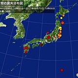 1週間の地震回数 震度4以上が3回 15日未明は和歌山県で震度5弱も