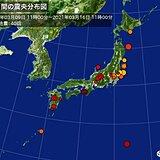 ここ1週間の地震回数 震度4以上 3日連続して観測