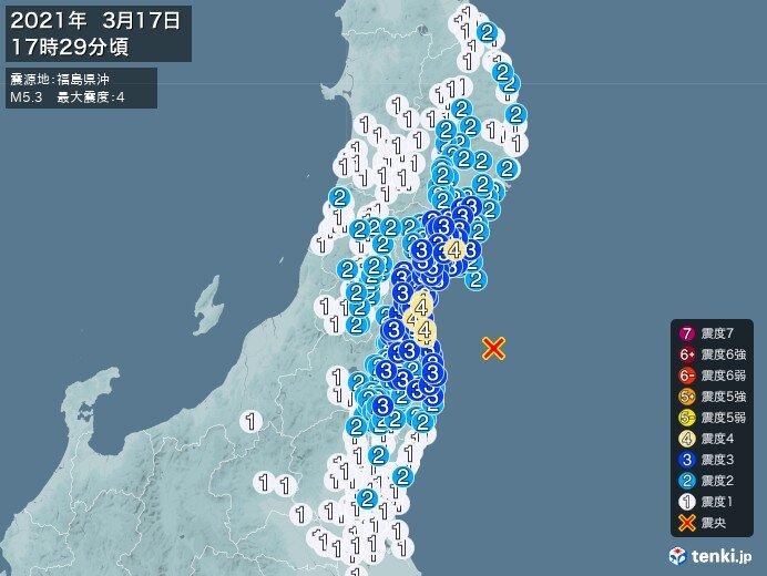 宮城県、福島県で震度4の地震 津波の心配なし