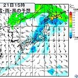 日曜日は広く雨 横殴りの雨も 春の嵐のあと東京など桜満開になる予想