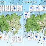 関東の天気 きょうはゆっくり下り坂 あすは雨や風が次第に強まる