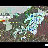 あす21日 低気圧発達 強雨エリアは東へ 全国的に荒天