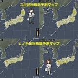 あす月曜日 雨上がりで花粉が非常に多く飛ぶ 東京の桜の満開も間近?