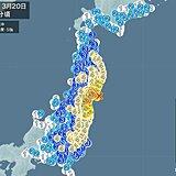 宮城県で震度5強の地震 津波発生のおそれ