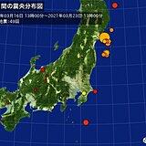 20日宮城県沖地震 特徴的な余震 調査委「さらに強い揺れに注意」