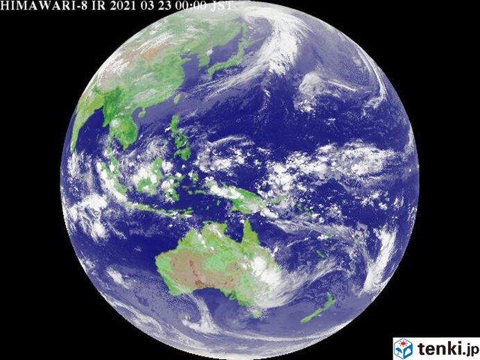 3 23 月 デー 気象 日 世界 3月23日は、ホットサンドを楽しむ日、スジャータの日、世界気象デー、ほけんショップの日、彼岸明け、&毎月23日は、ふみの日、不眠の日、乳酸菌の日、踏切の日、等の日