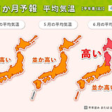 3か月予報 この先も季節先取りの暖かさ 梅雨は降水量多い