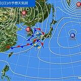 関西 あす27日(土)は晴れ 28日(日)は雨風ともに強まる恐れ