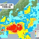 関東 あすの午後は雨 あさってにかけて風が強まり、局地的な大雨の恐れも